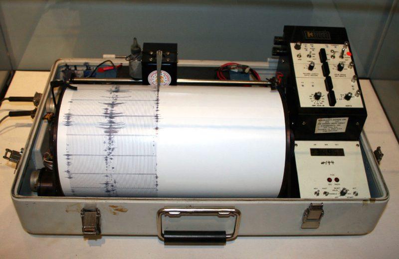 5.5-magnitude tremor strikes southwestern Turkey