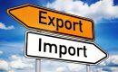 BiH – Foreign trade deficit 4.689 billion KM in past 7 months