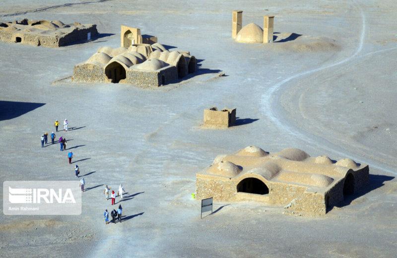Zoroastrian Towers of Silence in Iran's Yazd province