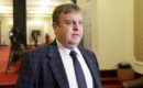 Karakachanov: Current Situation in Syria Won't Lead to Migrant Pressure Increase