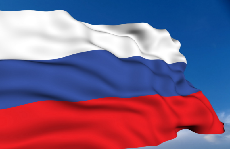 """Russian Embassy does not share the view of unconstitutionality of """"Day of RS"""""""