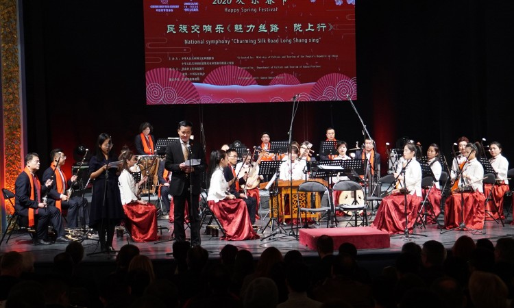 Chinese New Year marked with a concert at Sarajevo National Theater