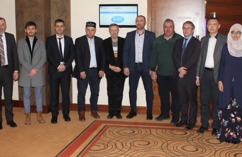 The first meeting of AHAC Governing Board takes place in Sarajevo