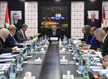 Palestine requests urgent Arab League session over US Mideast deal