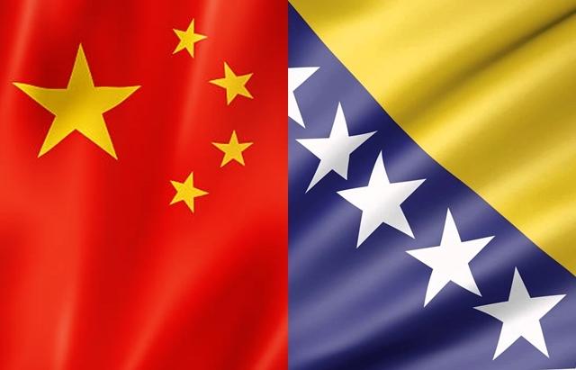 Embassy of PR China's letter to BiH public regarding the coronavirus epidemic