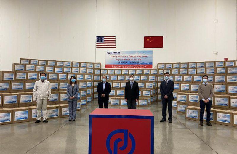 Chinese company donates 1.1 mln face masks to 12 U.S. states
