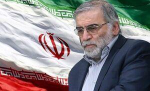 Iran's top official assassinated in terrorist attack