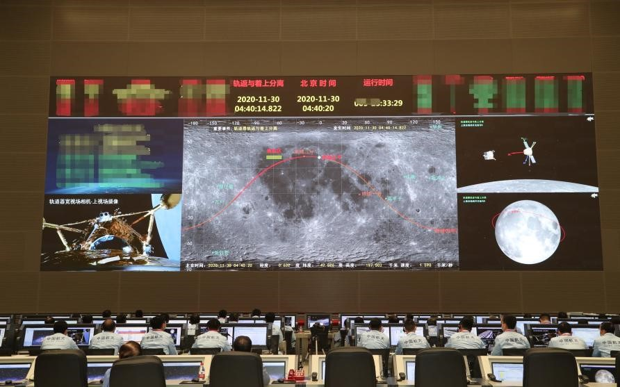 China's Chang'e-5 probe prepares to land on moon