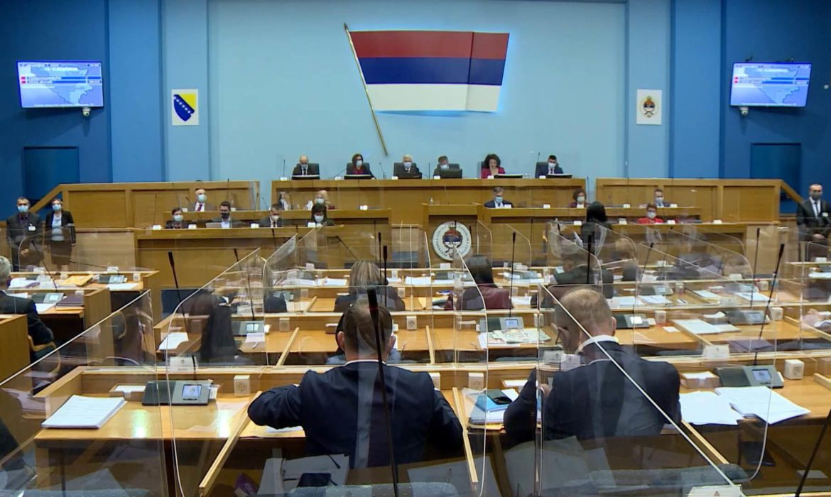 RSNA passes the Law on the protection of the Language of the Serb People and Cyrillic alphabet