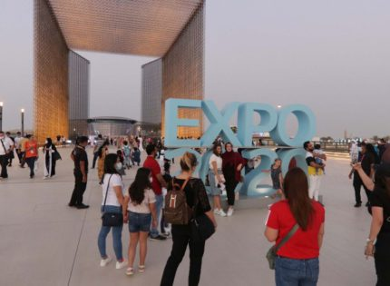 The best of 190 countries at Dubai EXPO